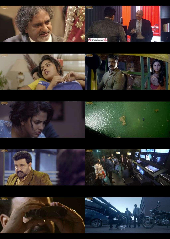 Lailaa O Lailaa (2018) Hindi - 720p - WEB-HD - AVC- AAC-Exclusive