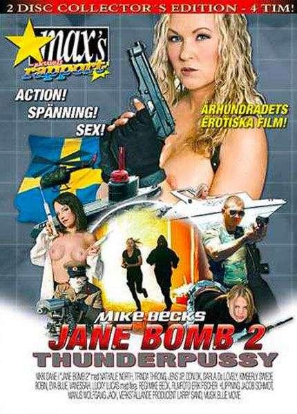����� ����� 2   Jane Bomb 2: Thunderpussy