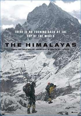 Гималаи | HDTV 720p | L2