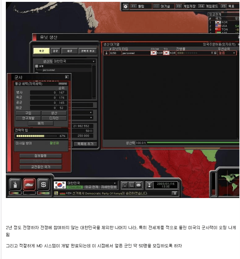 jV6m51.png