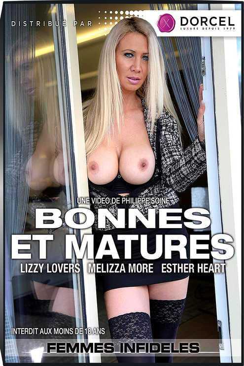 Классные и зрелые | Bonnes et matures