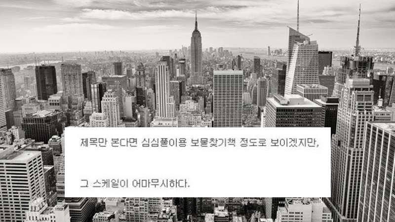 N2oiBQ.jpg