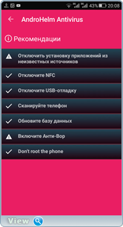AndroHelm Antivirus 2017 2.5.2 [Android]