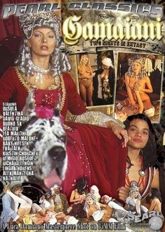 Графиня Гамиани - Две ночи в экстазе [с русским переводом] | Gamiani - Two Nights In Extasy