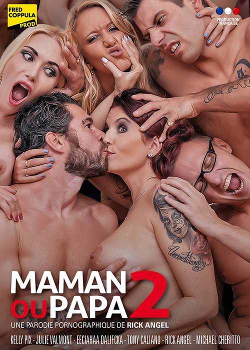 Бурная семейка 2 | Maman Ou Papa 2