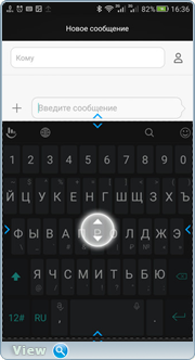 TouchPal Keyboard Premium 6.1.2.3 [Android]