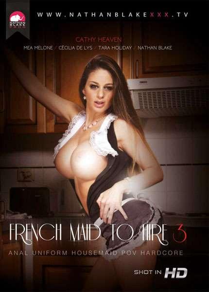 Оплата Горничной 3 | French Maid To Hire 3