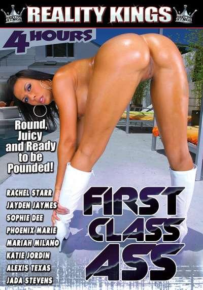 Первоклассный Зад | First Class Ass