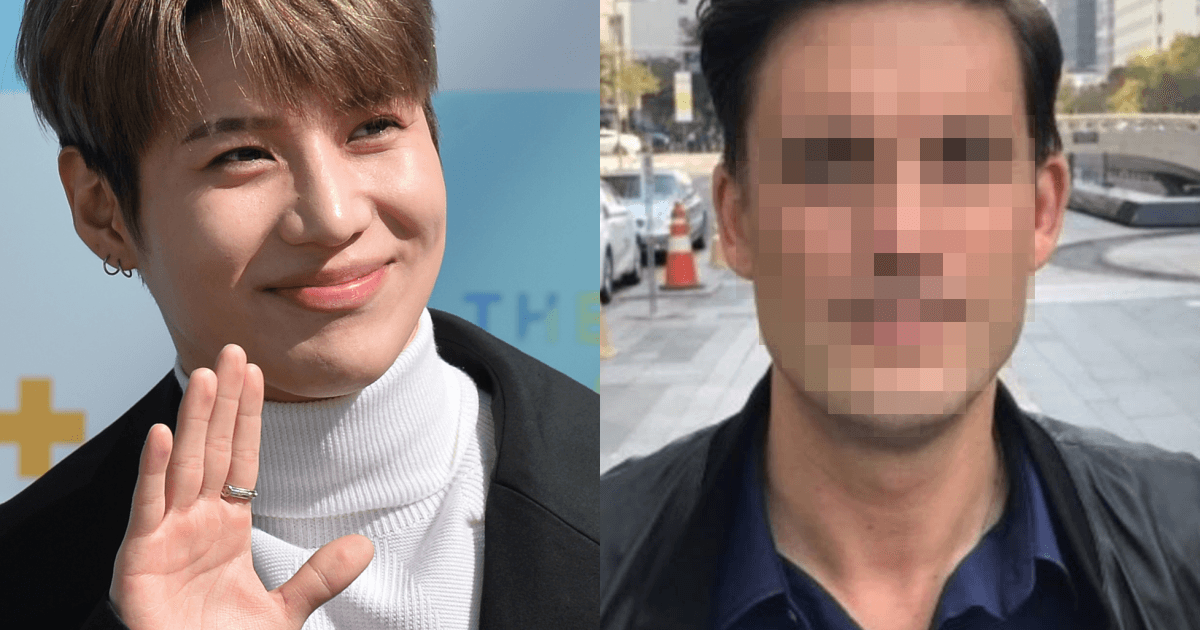 NBC News Reporter Visits Korean Plastic Surgery Saying He Wants To Look Like Taemin