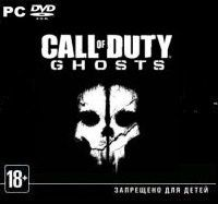 Call of Duty: Ghosts - Ghosts Deluxe Edition [Update 20] | PC | Rip от xatab