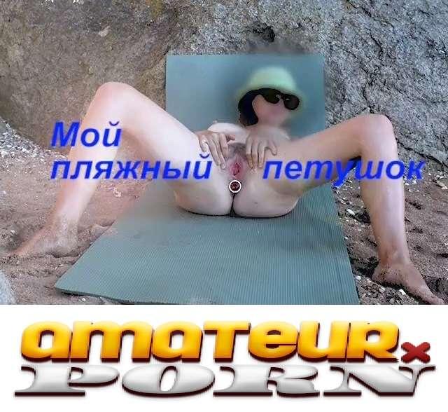 Мой (2015) CamRip |
