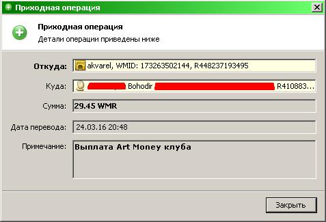 http://imagizer.imageshack.com/img922/4020/XNABkc.png