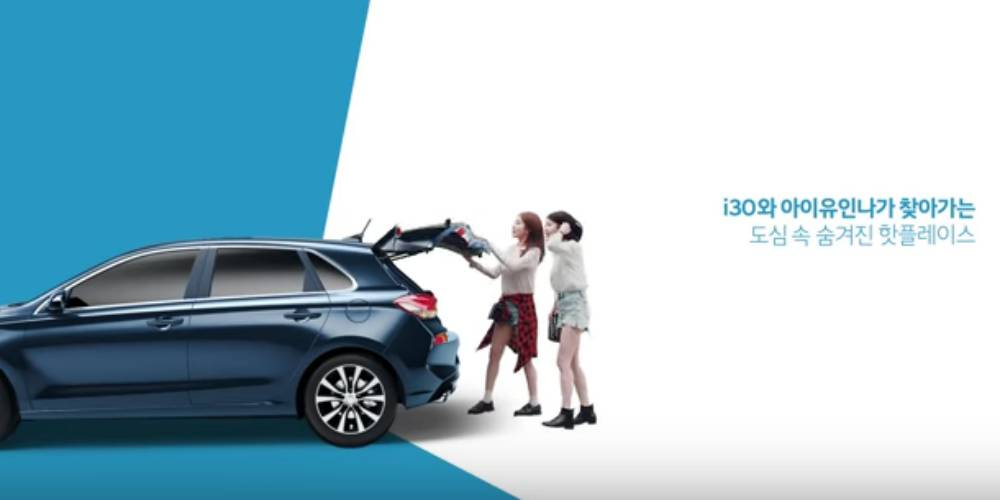 Besties IU and Yoo In Na hit the road in new Hyundai car commercial