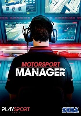 Motorsport Manager | PC | Лицензия