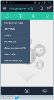 CamScanner Phone PDF Creator 4.4.0.20170104 [Android]