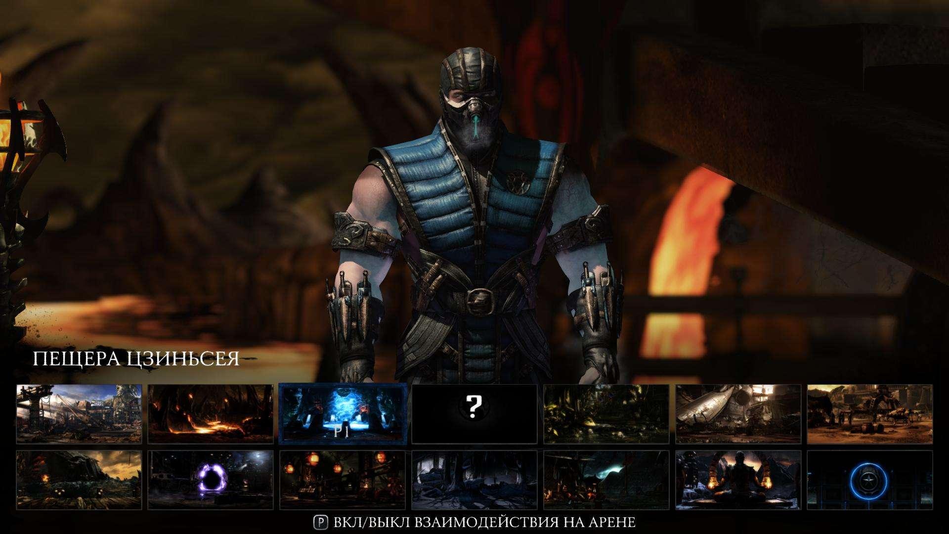 Mortal Kombat X: Premium Edition [Update 20+DLC] | PC | RePack от xatab