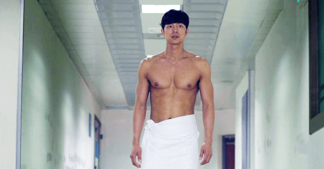 These Pictures Show Just How Amazingly Perfect Gong Yoo's Body Is