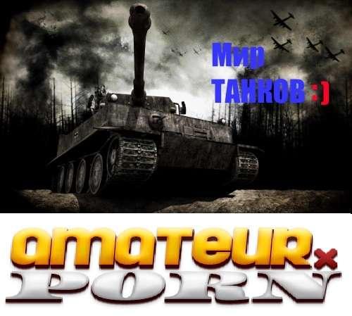 Мир Танков (2015) CamRip |