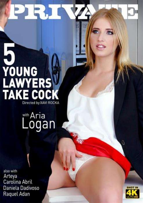 ����������� �� ������� 145: 5 ������� ������� ����� ������� ���� | Private Specials 145: 5 Young Lawyers Take Cock