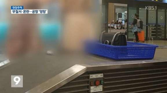 후진국민성 제대로 보여주는 인천공항 이용객들.jpg