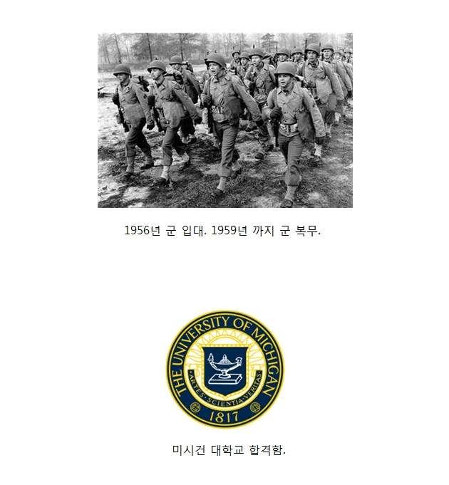 ets02l.png
