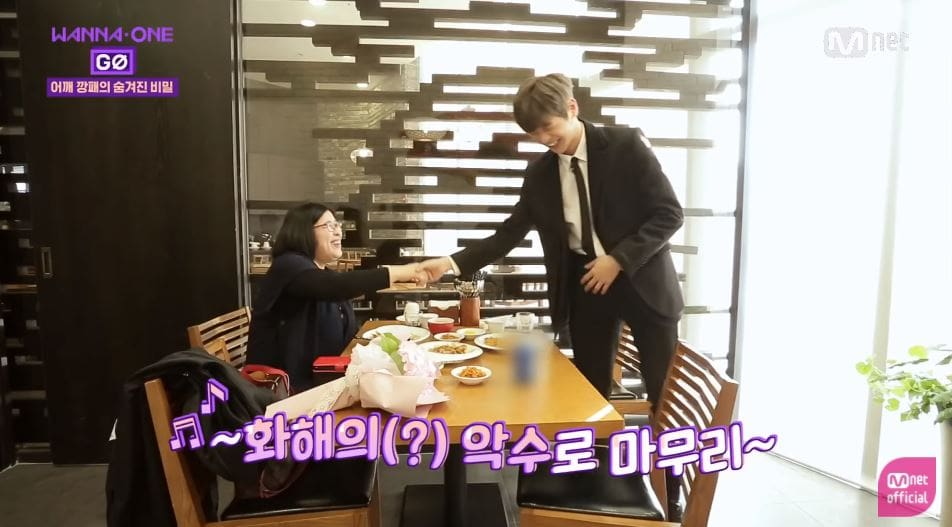 Kang Daniel's Mother Reveals How She Made His Shoulders So Broad