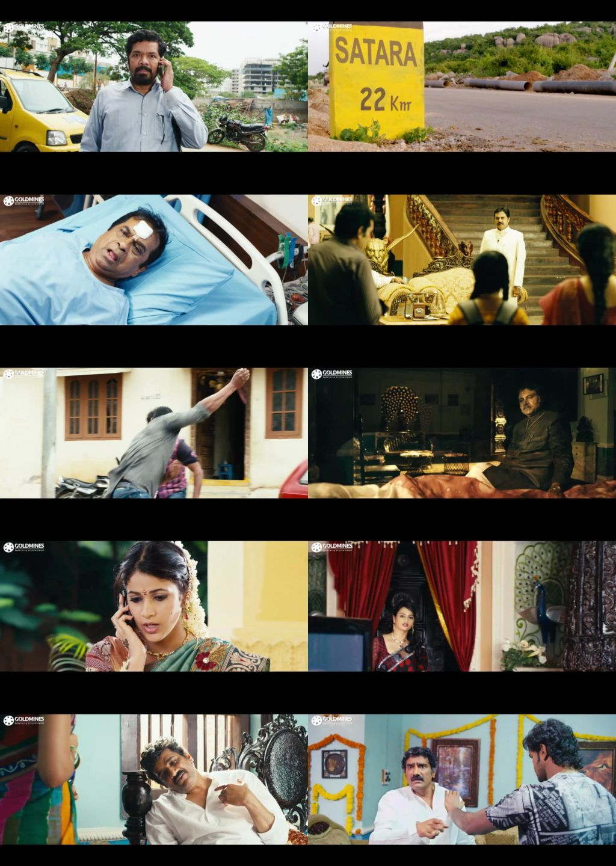 Dangerous Khiladi 6 (Doosukeltha) (2017) Hindi - 720p - WEB-HD - AVC - AAC-GM Exclusi