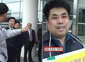 참된 민중의 지팡이라는 신고를 받고 출동한 경찰의 행동