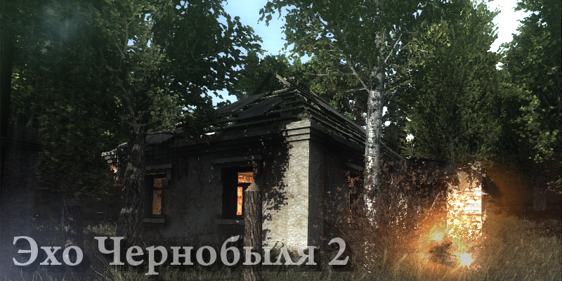 S.T.A.L.K.E.R.: Shadow of Chernobyl - Эхо Чернобыля 2 | PC | Repack От SeregA-Lus