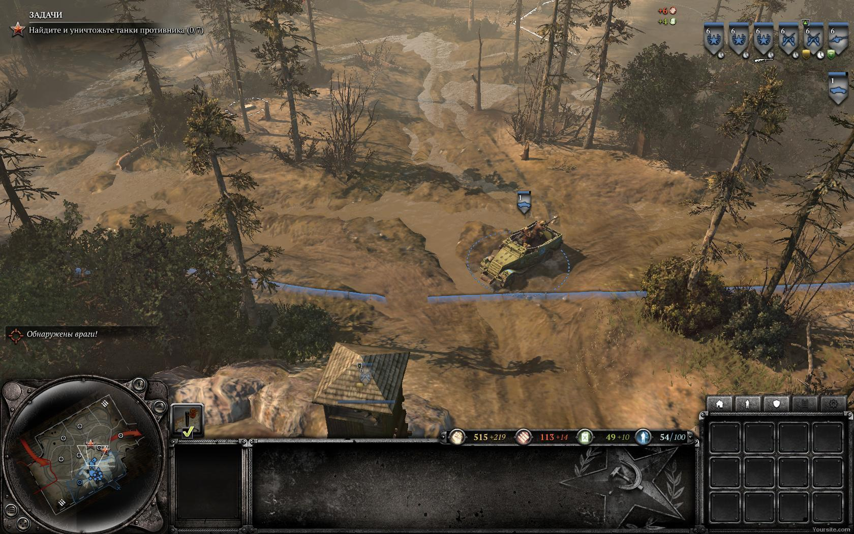 Company of Heroes 2: Master Collection [v 4.0.0.21400 + DLC's]   PC   Repack от =nemos=