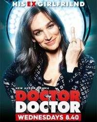 Доктор Торн [01 сезон: 01-10 серии из 10] | WEB-DLRip | AlexFilm