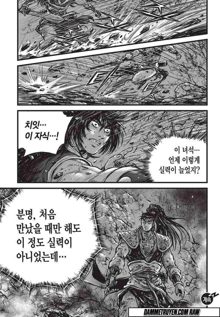 Hiệp Khách Giang Hồ chap 507 page 29 - IZTruyenTranh.com