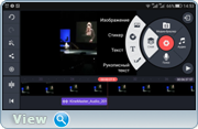 KineMaster Pro 4.0.0.9087 [Android]