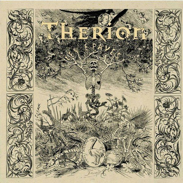 Therion - Les Epaves (EP) | FLAC