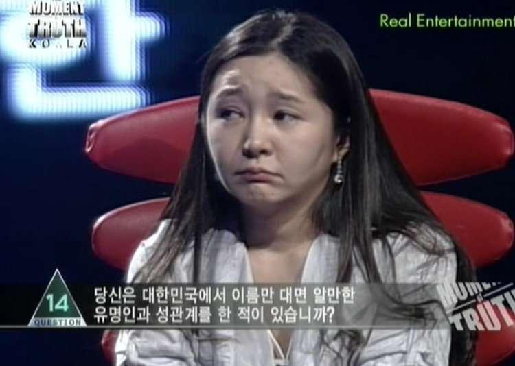 김구라의 진실만말하면 1억주는 프로그램 ㅋㅋㅋㅋㅋㅋㅋㅋㅋㅋㅋㅋ