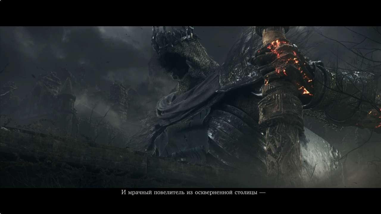 Dark Souls 3 | PC | Лицензия