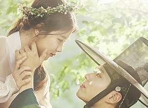 '구르미 그린 달빛', 2회 연장 없다…18회로 종영