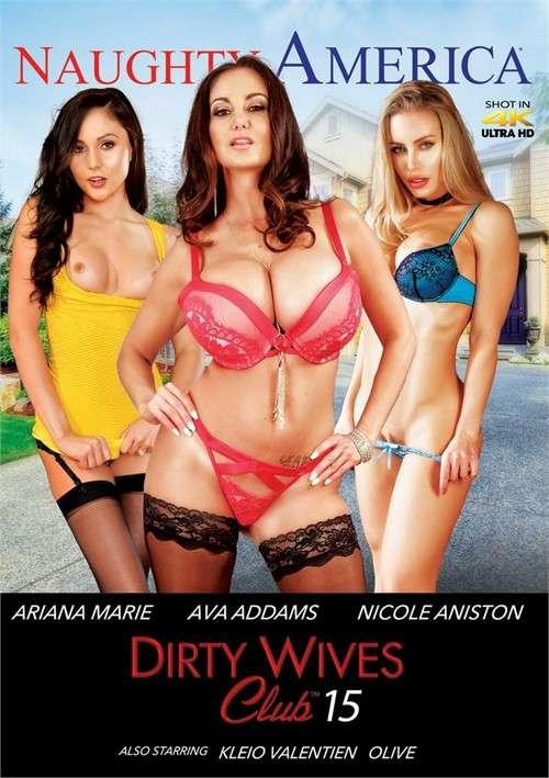 Постер:Клуб Грязных Жен 15