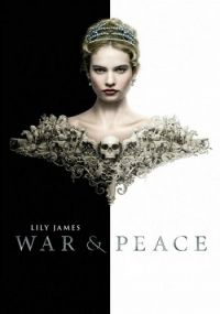 Война и мир [01 сезон: 01-06 серии из 06] | BDRip 720p | LostFilm