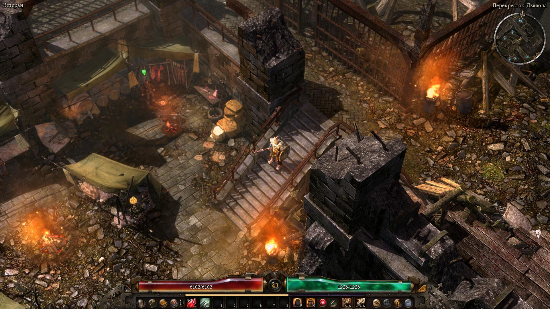 Grim Dawn [v 1.0.0.9 + 2 DLC] | PC | Лицензия