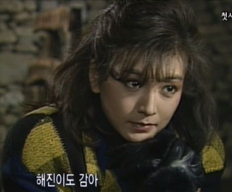 80년대 한국여자 스타일.jpg