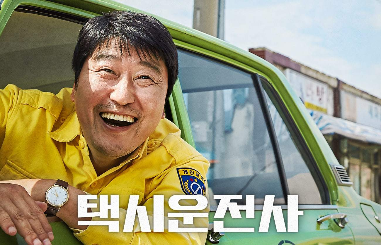 """A Taxi Driver"" Becomes Fastest Korean Movie Of 2017 To Attract 7 Million Viewers"