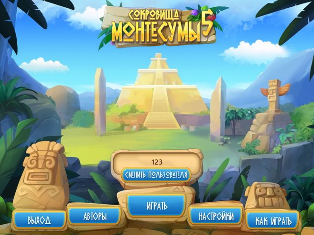 Сокровища Монтесумы 5 | PC