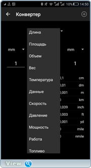Smart Tools By PC Mehanik v14.0 [Android]