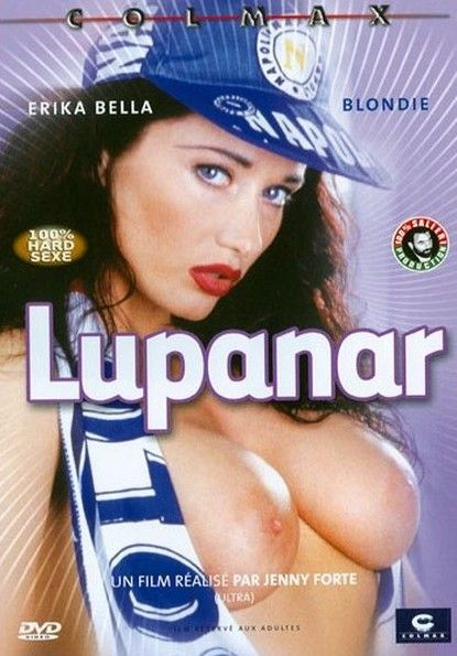 Дом терпимости | Ultra / Lupanar