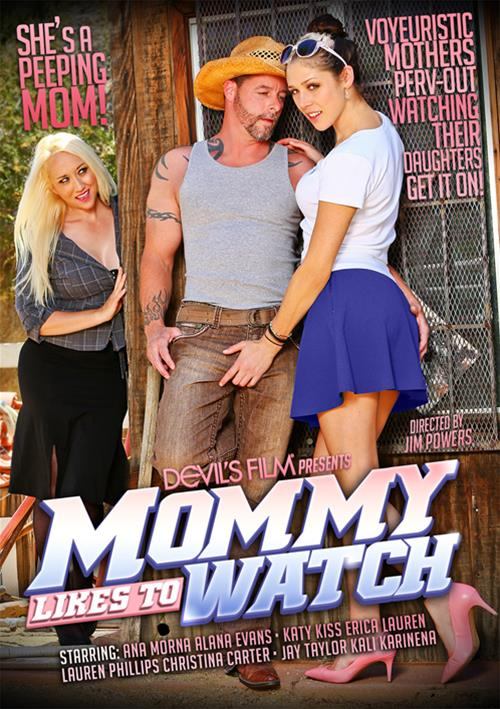 ���� ����� �������� | Mommy Likes to Watch