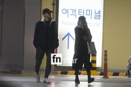 Song-Song Couple Captured Returning From Their Honeymoon