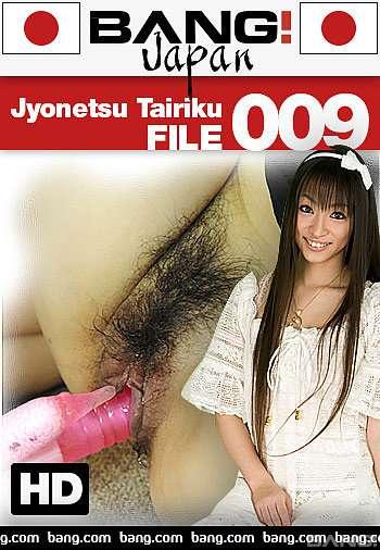 Jyonetsu Tairiku 9 [uncen] HD 1080p |