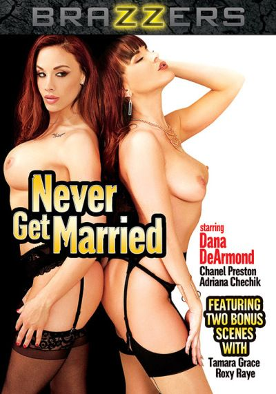 ������� �� ������ ����� | Never Get Married