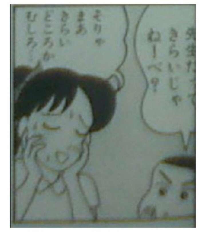 N3hd1N.jpg